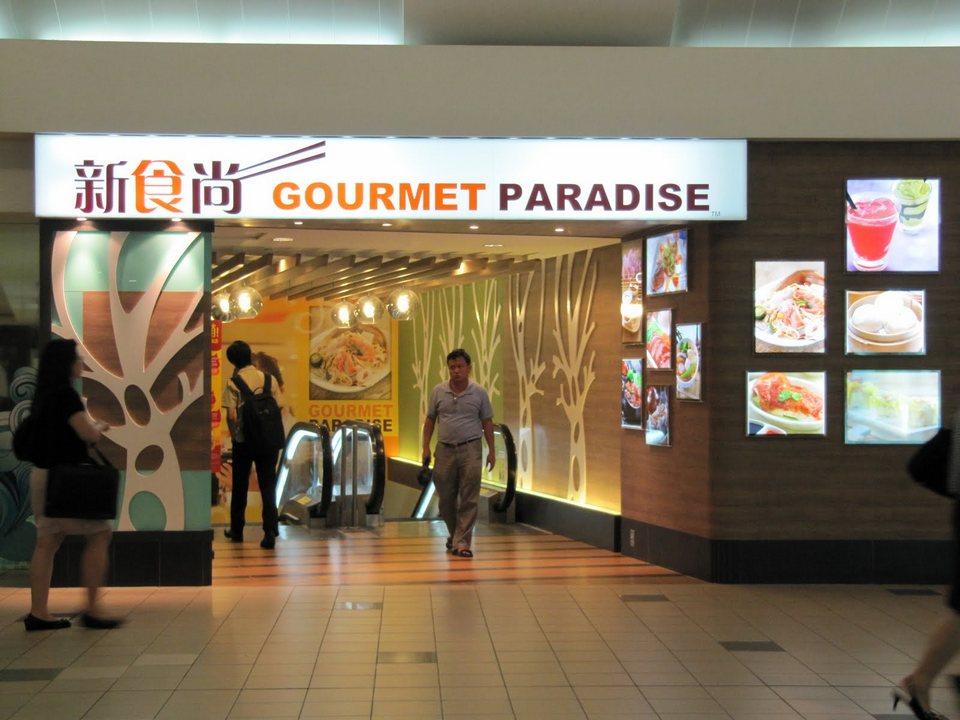GOURMET PARADISE-best food courts-bangkok-thailand5