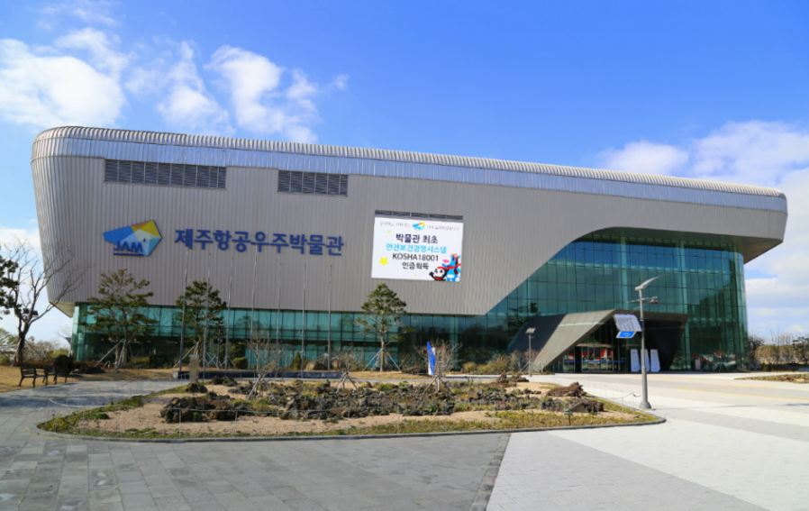 Jeju Air and Space Museum - korea4