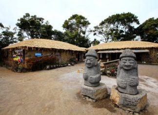 Jeju-Island-Seongeup-Folk-Village_iamyourguide