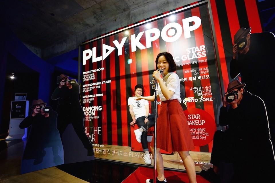 Jeju PLAY KPOP Museum1 jeju museum jeju island museum museums in jeju