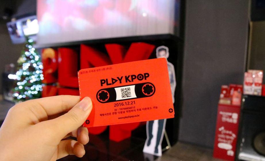 Jeju PLAY KPOP Museum3