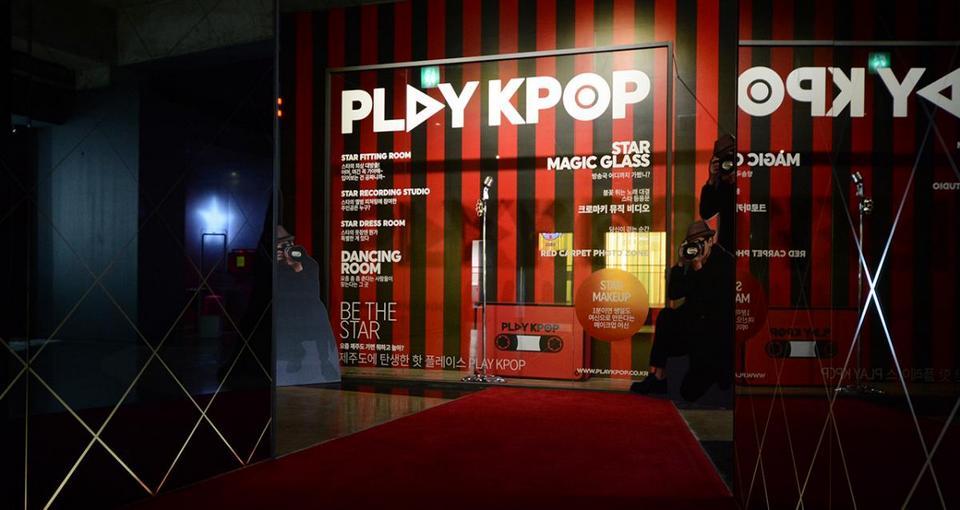 Jeju PLAY KPOP Museum6 jeju museum jeju island museum museums in jeju
