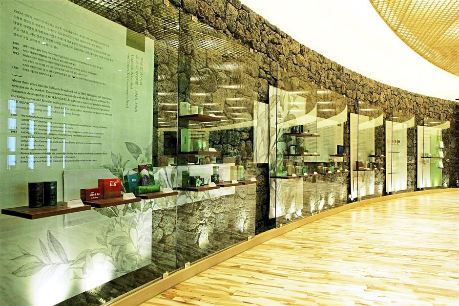 O'sulloc Tea Museum6