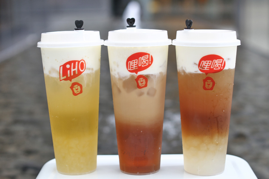 best bubble tea singapore
