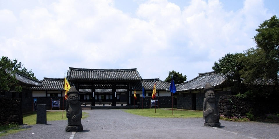 Seongeup Folk Village