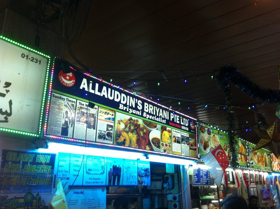 Allaudin's Briyani- Indian Restaurant in Singapore5