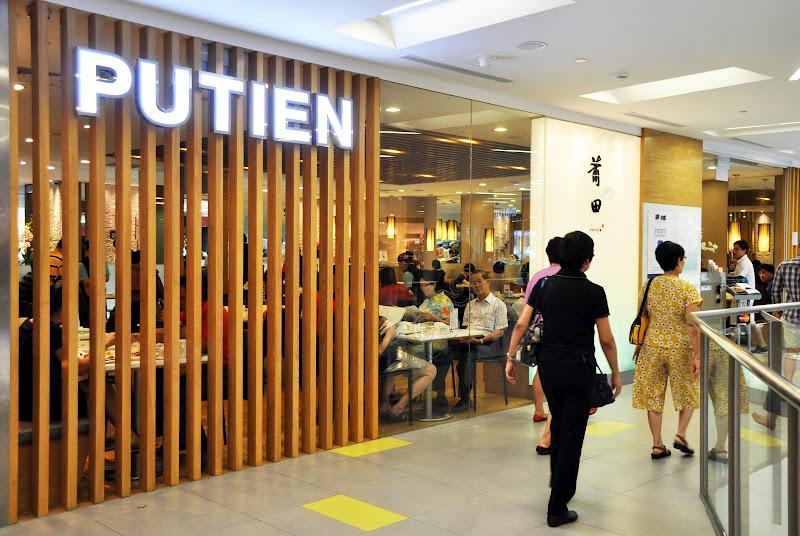 Putien Restaurant (Heng Hwa)- Indian Restaurant in Singapore1