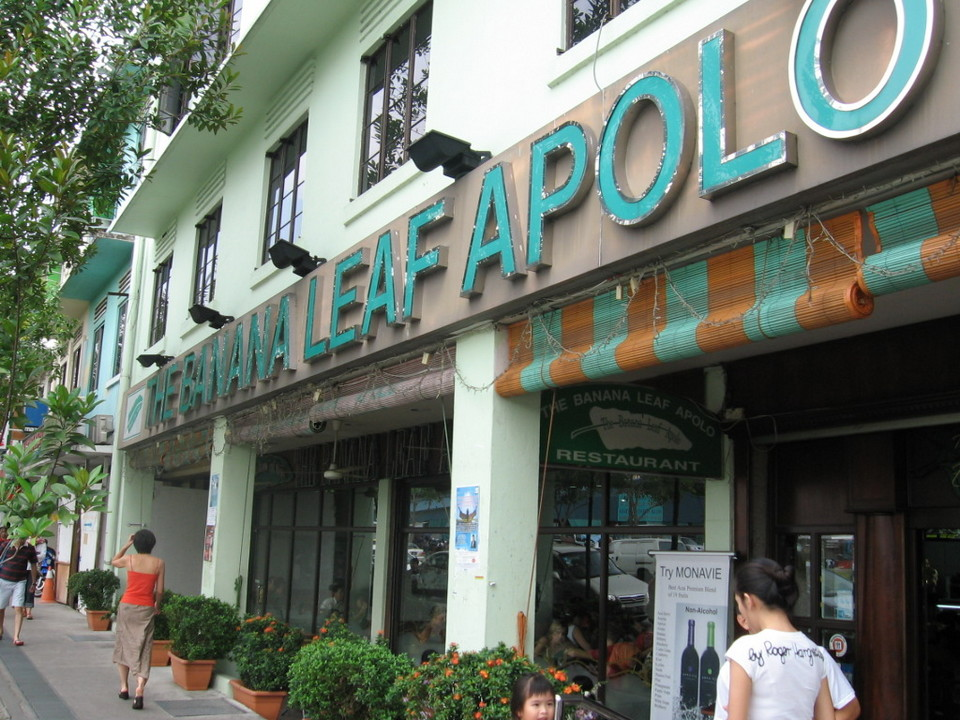 The Banana Leaf Apolo - Indian Restaurant in Singapore5