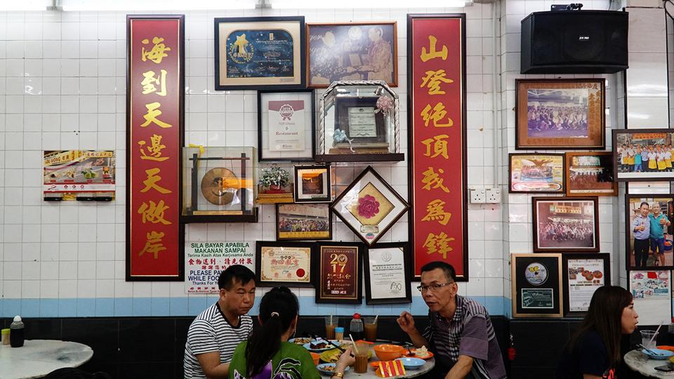 lou wong ipoh lou wong lou wong chicken rice (10)