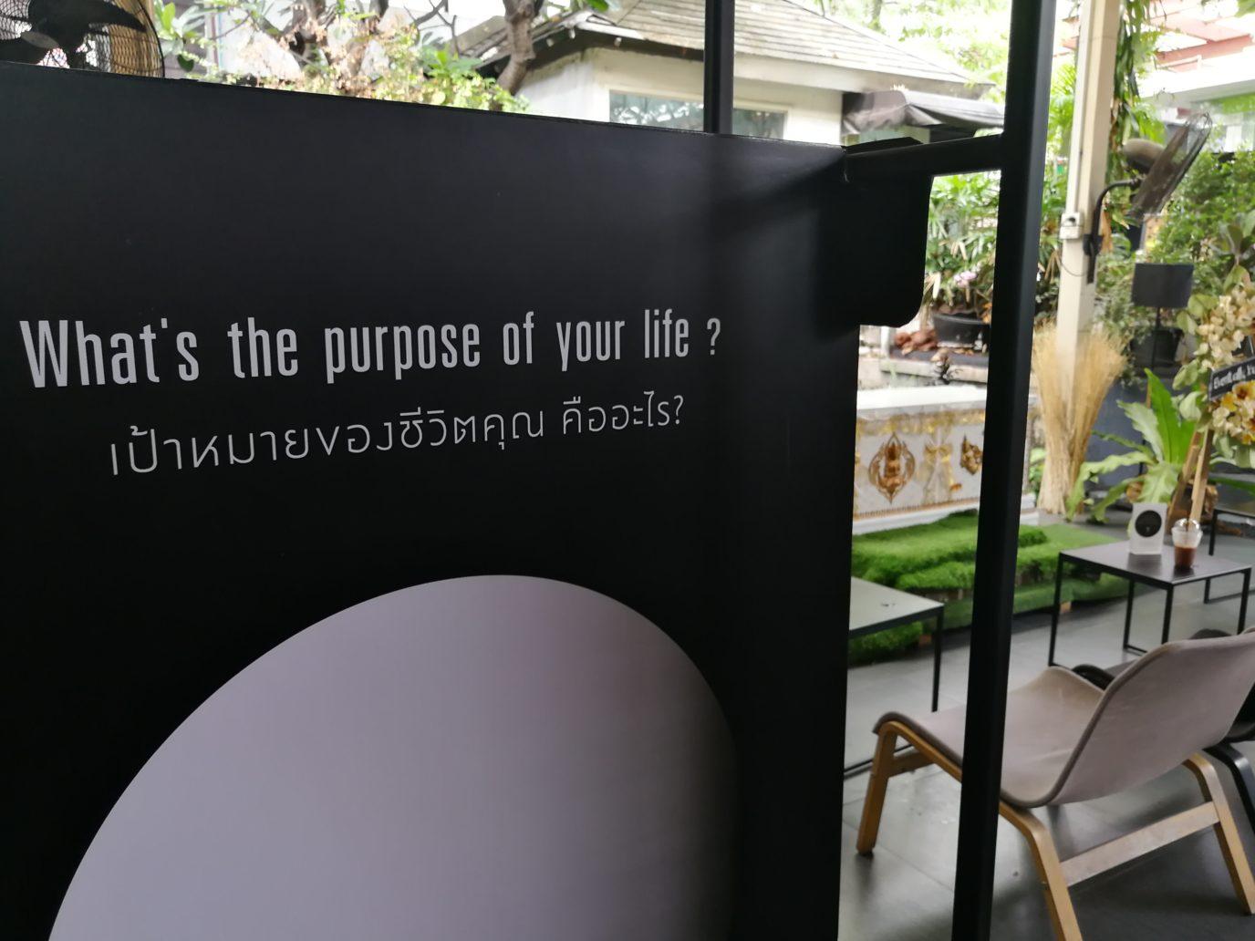 The Kid Mai Death Awareness Cafe