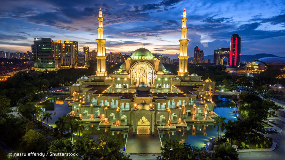 Federal Territory Mosque Kuala Lumpur kuala lumpur blog kuala lumpur travel blog kl blog