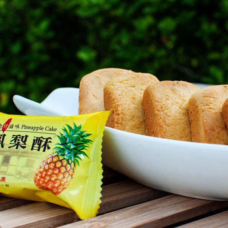 Pineapple cake-taiwan3