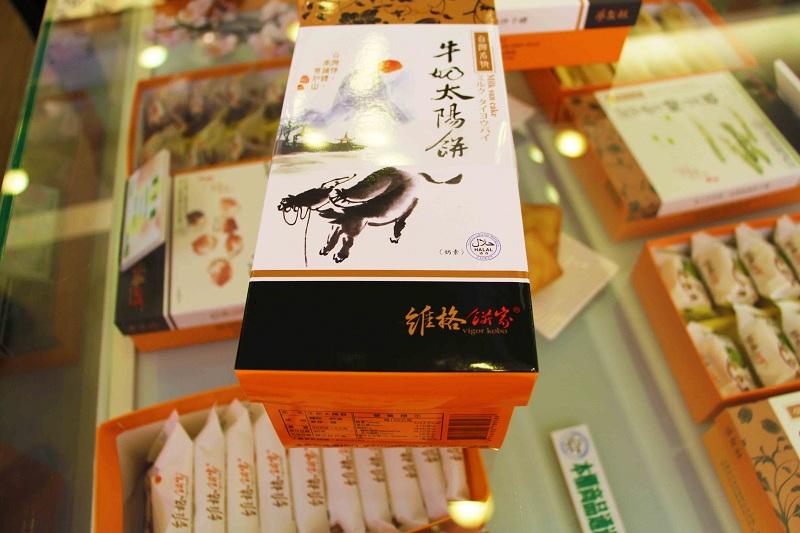 Taichung sun cake-taiwan1