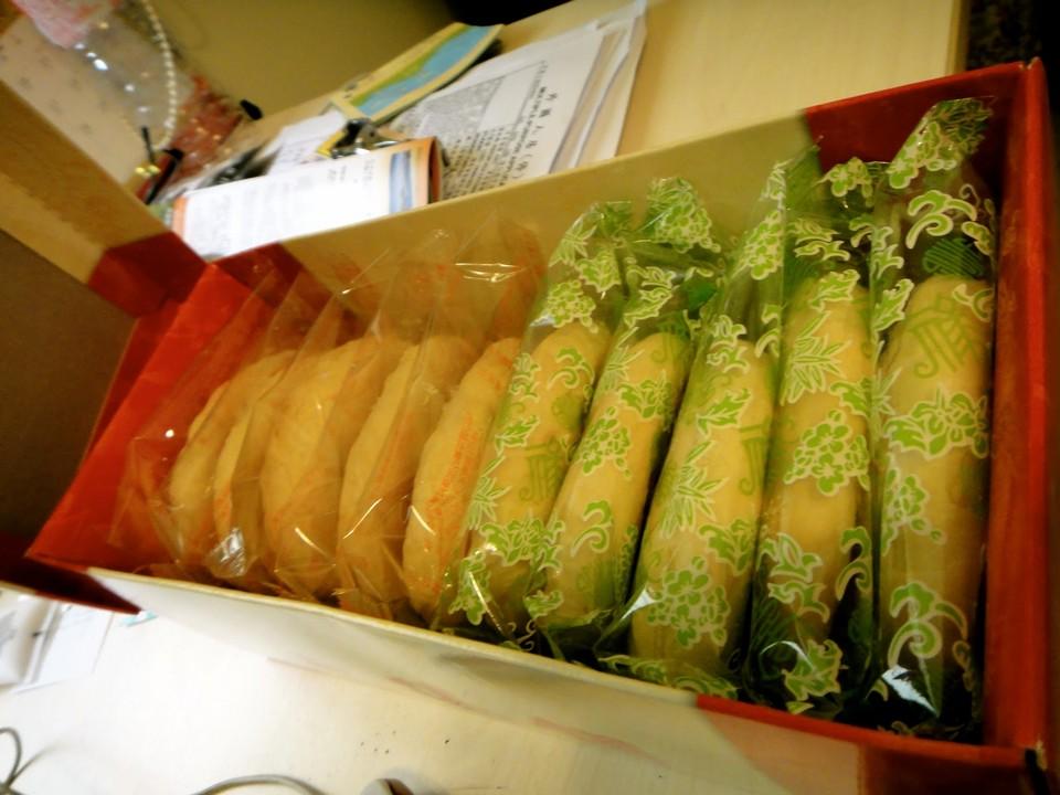 Taichung sun cake-taiwan5