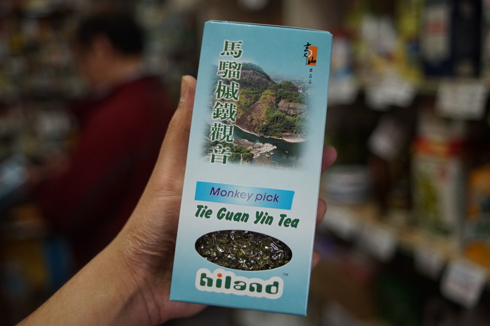 taiwan tea6