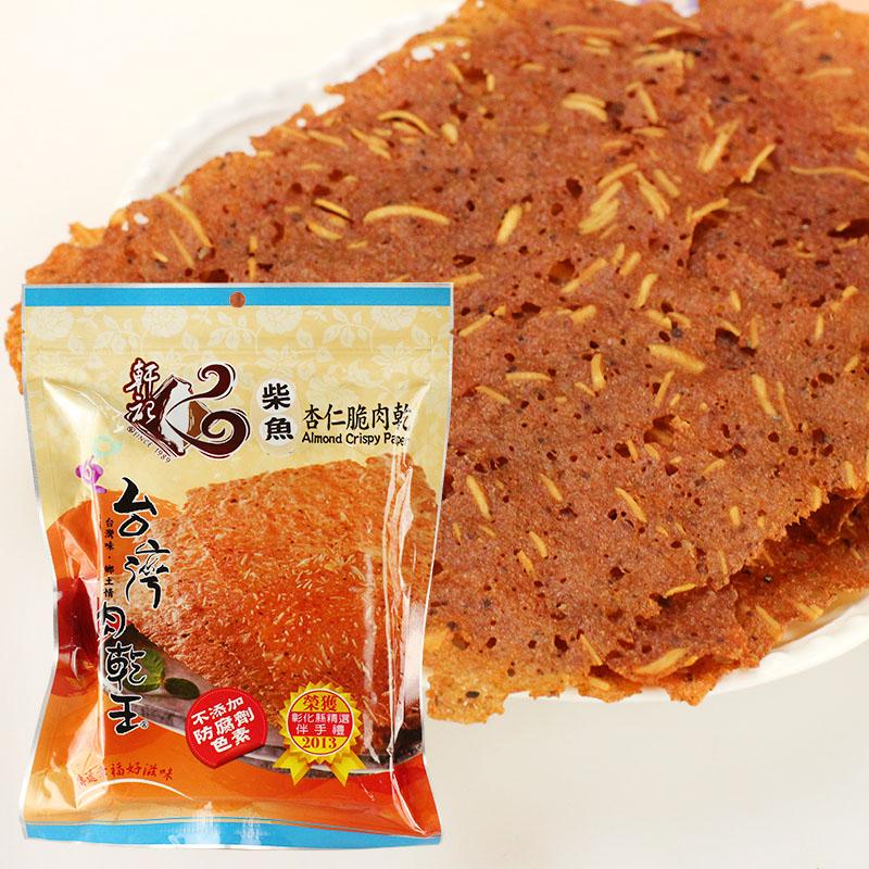 Dried Pork-taiwan1 Credit image: must buy souvenir in taiwan blog.
