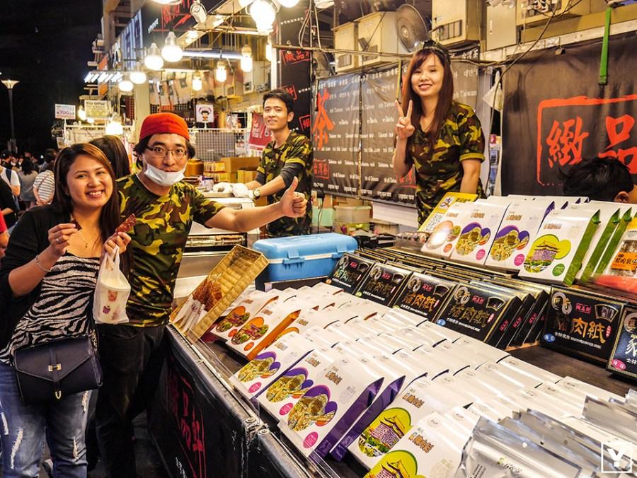 gift shop in shilin market