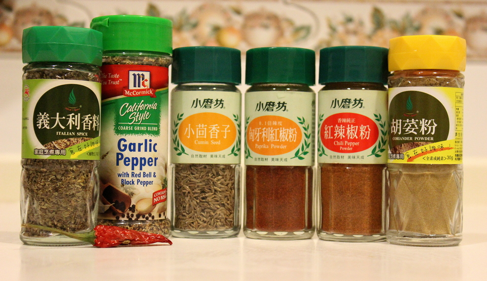 spicy seasoning taiwan Credit image: must buy souvenir in taiwan blog.