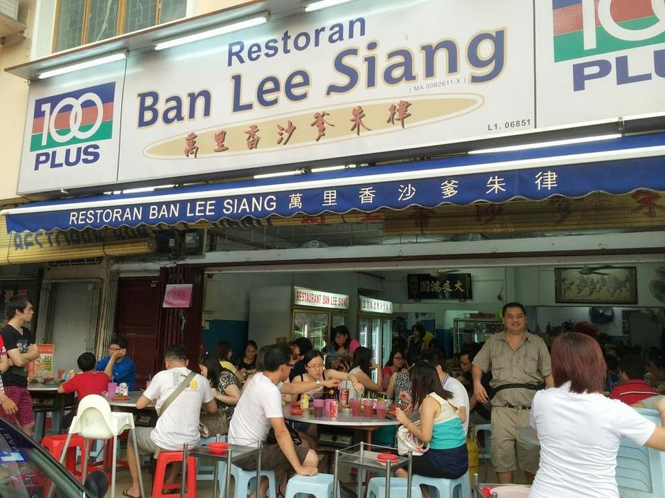 Ban Lee Siang Satay Celup-melaka-malaysia