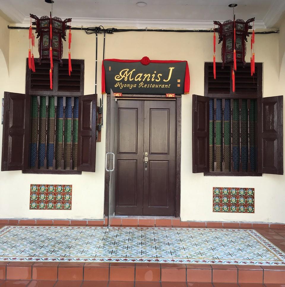 Manis J Nyonya-melaka-malaysia