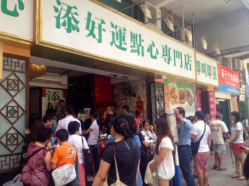 Inside the unassuming Sham Shui Po location Tim Ho Wan dishes up truly