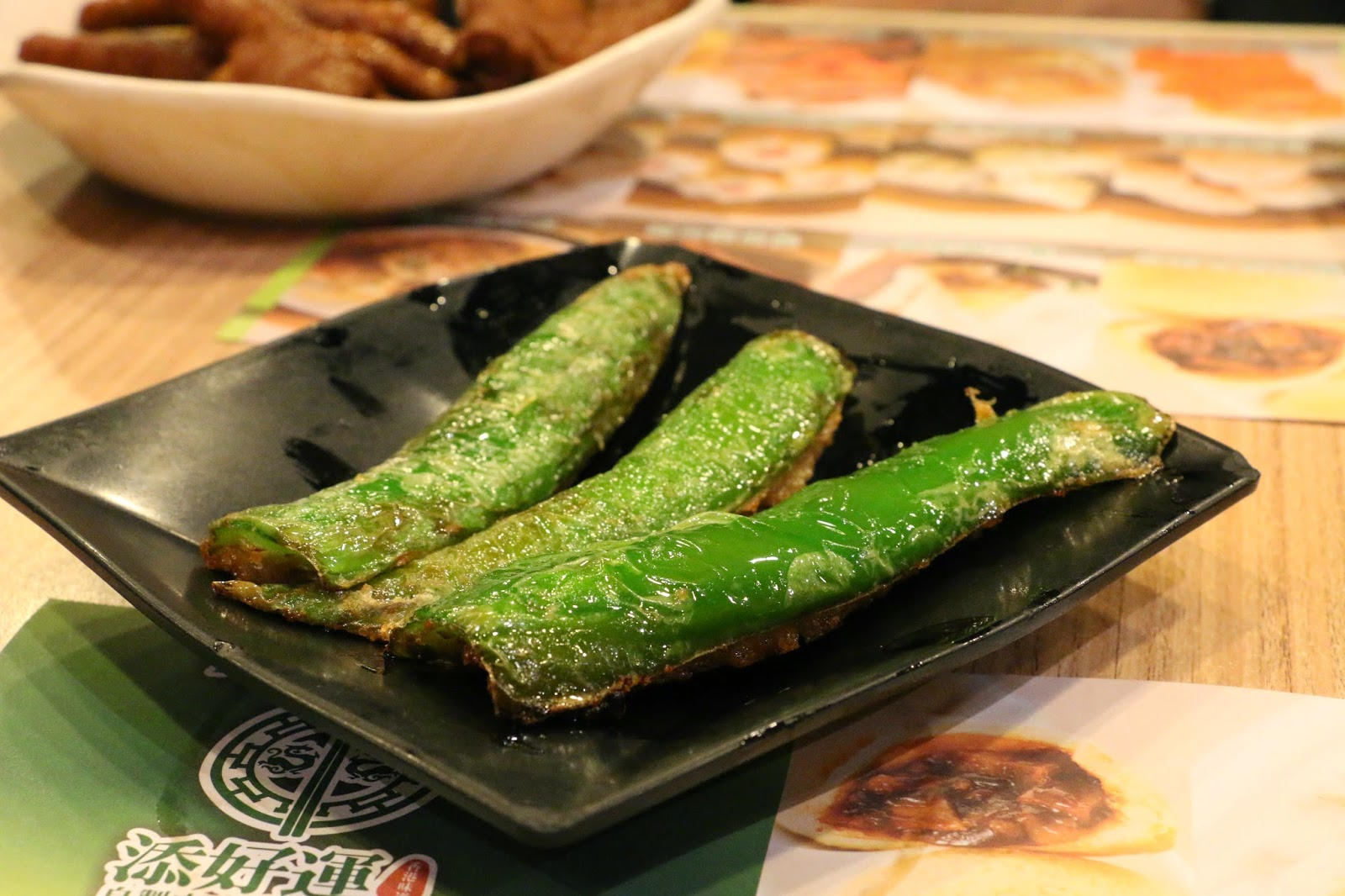 Pan Fried Green Pepper Filled with Mixed Fish & Pork 煎釀虎皮尖椒