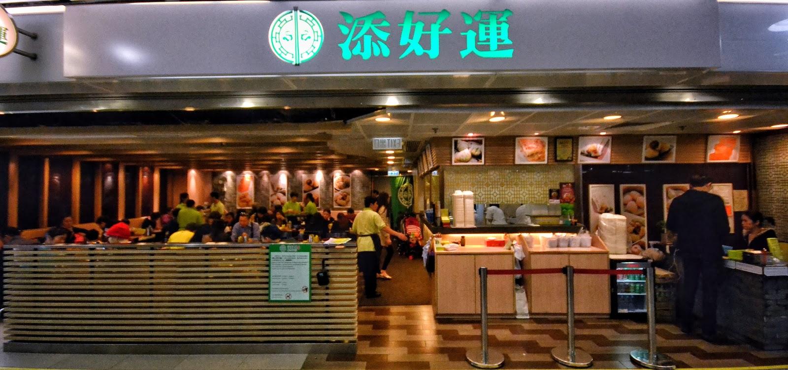 TIM HO WAN IFC Central Hong Kong exterior