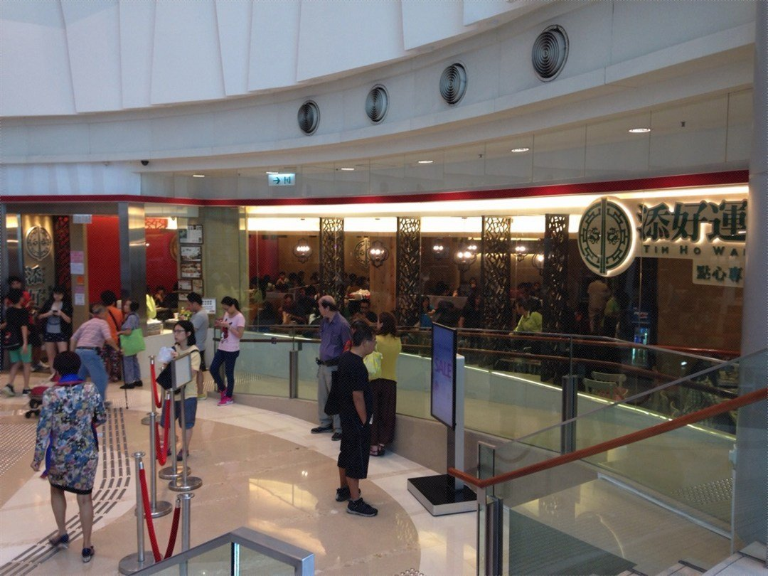 tim ho wan original tim ho wan hong kong tim ho wan hong kong review original 35