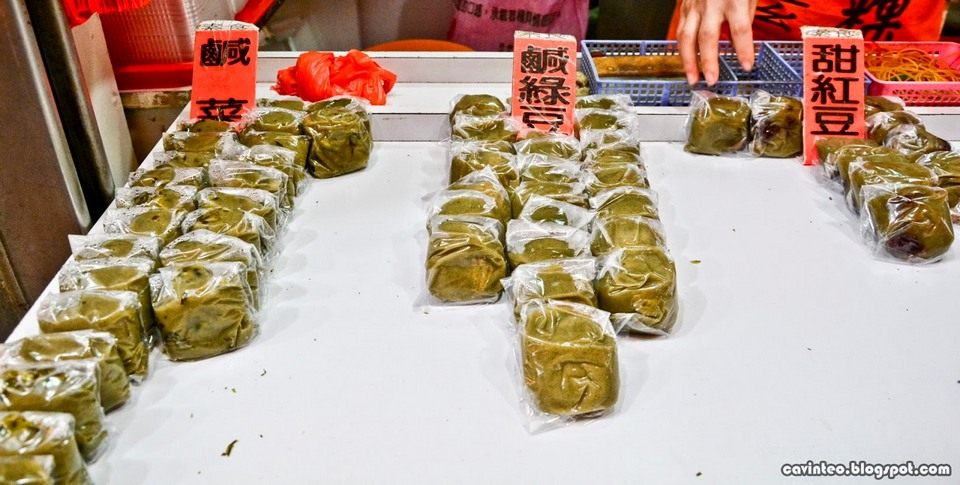 14 阿蘭草仔粿 Jiufen Old Street (九份老街) @ New Taipei [Taiwan] (Large)