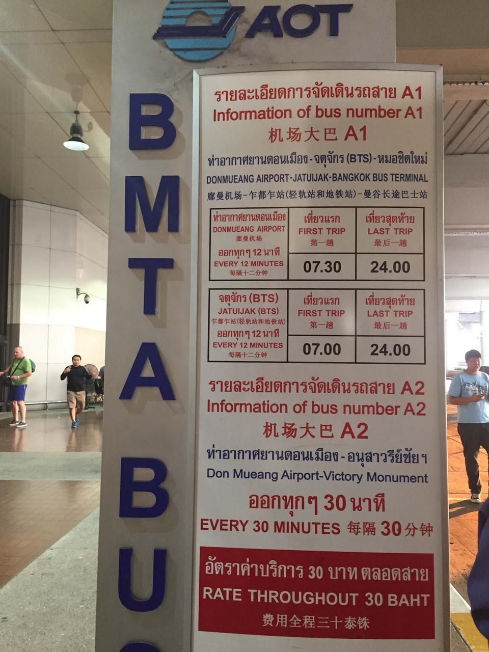 Bus A1-don muand airport to bangkok-thailand