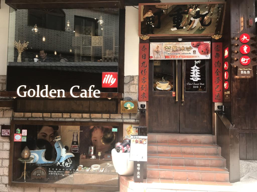 Jiufen Chiu Chunt Dint Inn