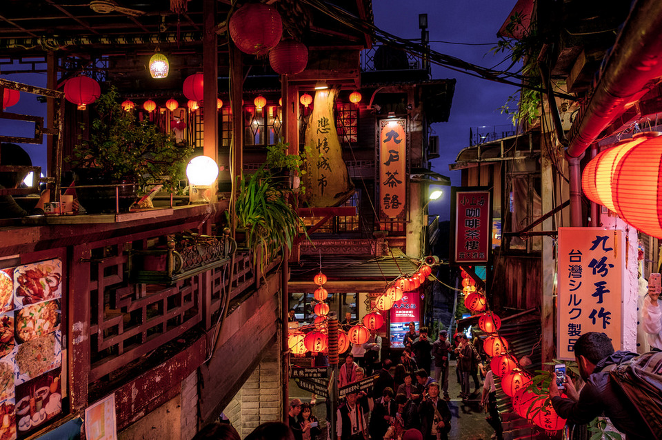 Spirited Within (Jiufen, Taiwan)