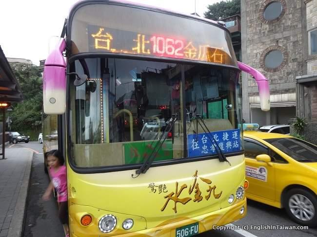 bus 1062 to jiufen