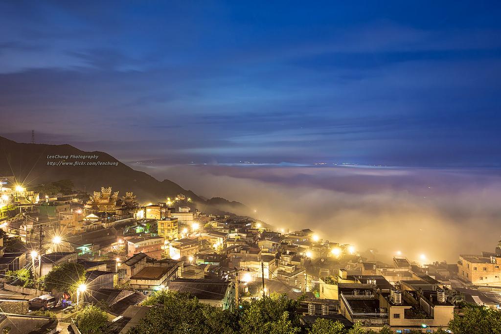 jiufen village in fog