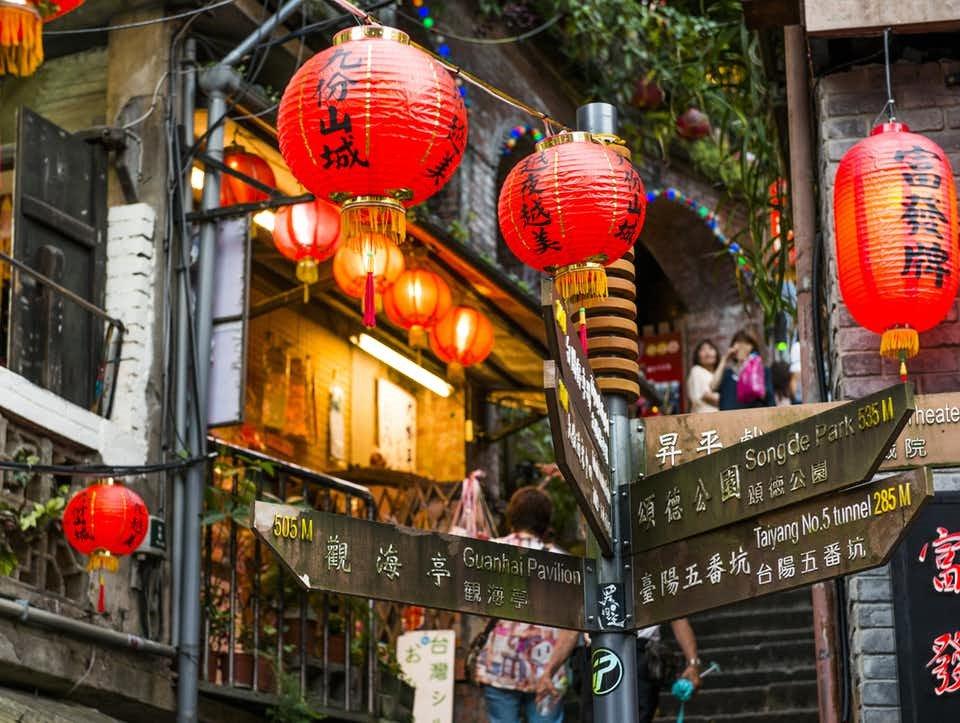 shuqi road 44 | jiufen travel blog