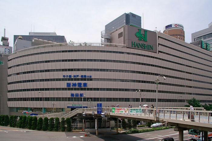 Hanshin Department Store