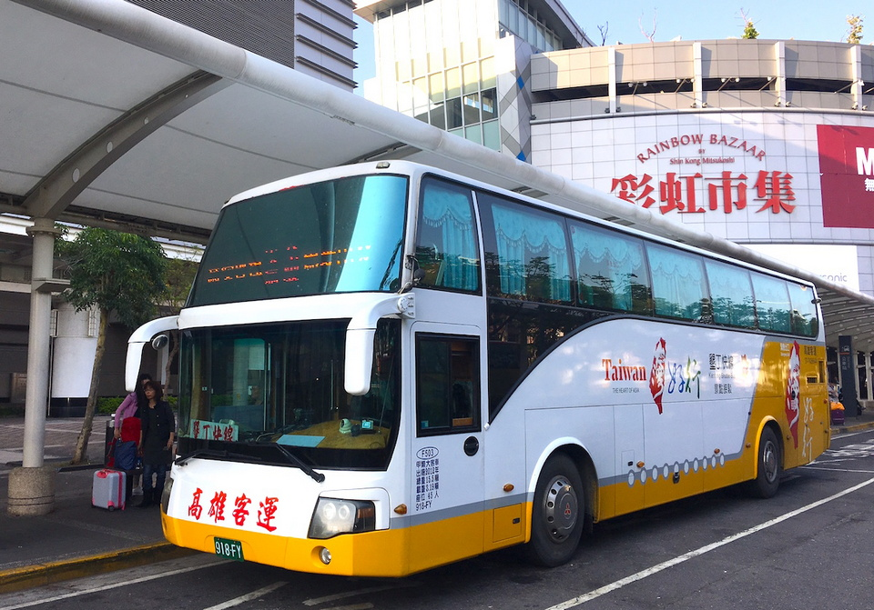 Kenting Shuttle Bus at Kaohsiung Zuoying HSR Station
