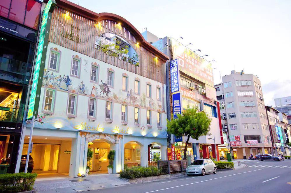 Mirador Hotel Kaohsiung, Kaohsiung 2