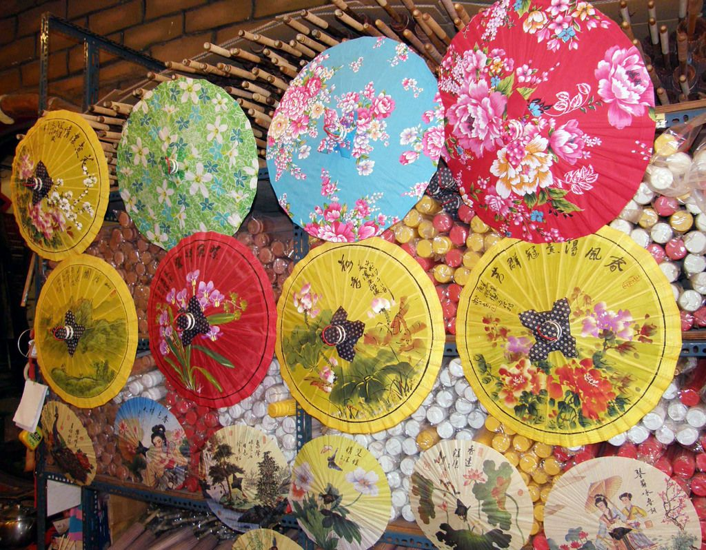 kaohsiung umbrellas