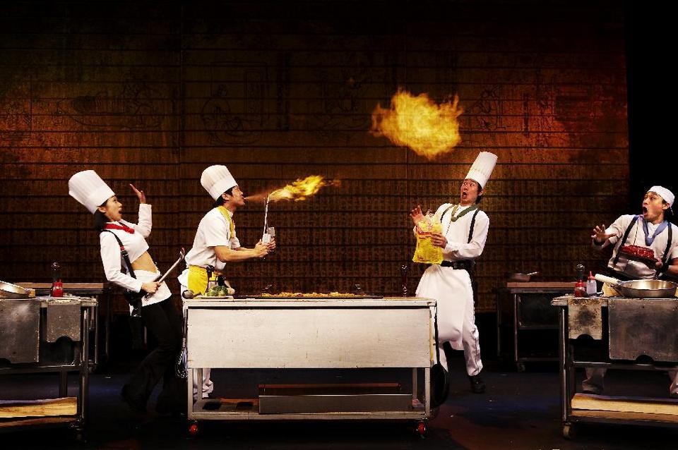 Cookin Nanta Show-bangkok-thailand2