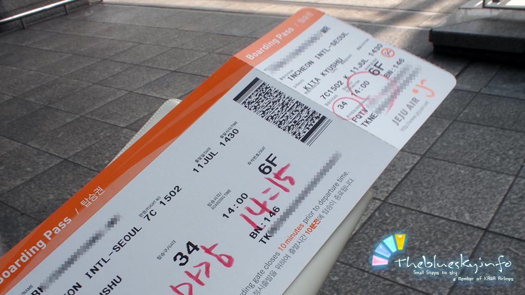 Jeju Boarding Pass
