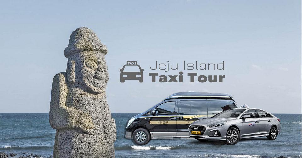 private taxi tour jeju Jeju travel blog Jeju blog