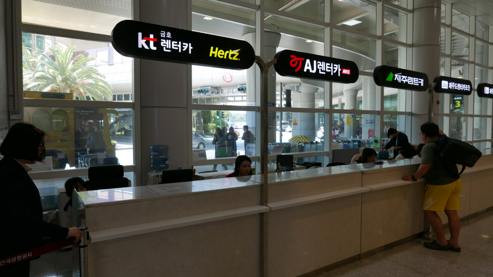 Car rental desk in Jeju