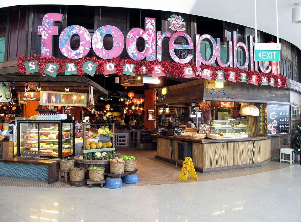 1200px-Vivo_City_Food_Republic