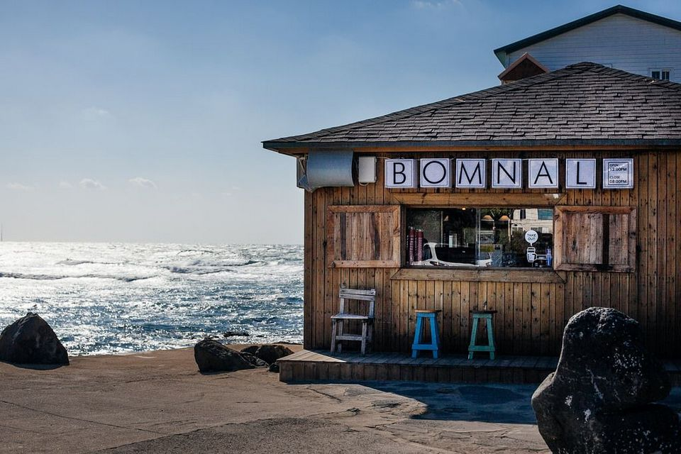 Cafe & Guesthouse Bomnal