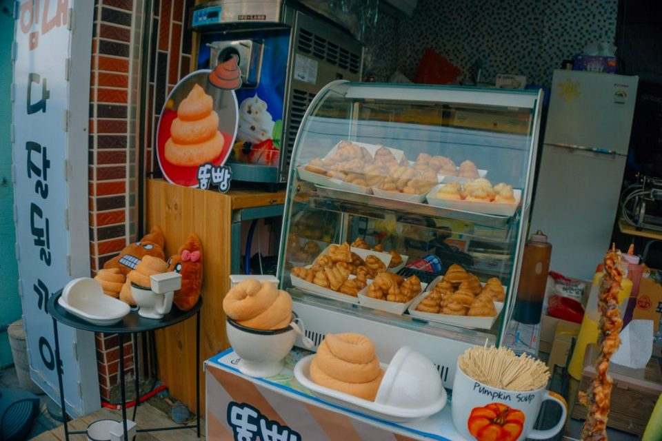 a food store in gamcheon