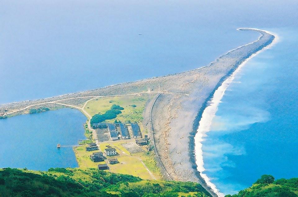 Guishan Island (Yilan County)