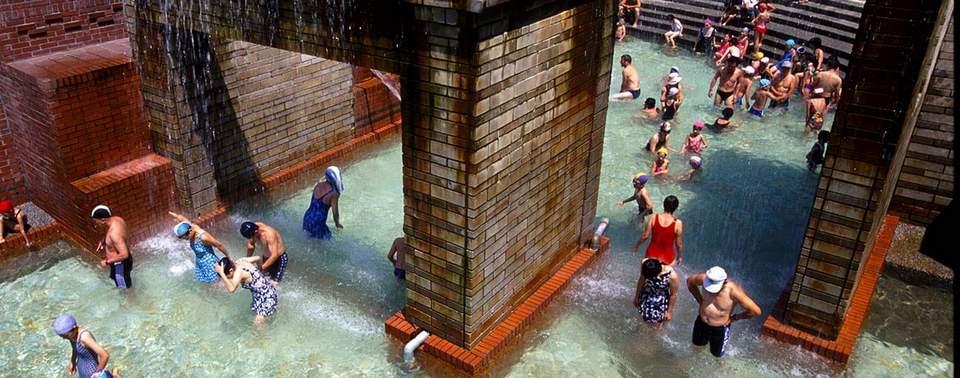Su'ao cold springs