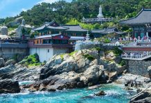 Haedong Yonggungsa temple blog