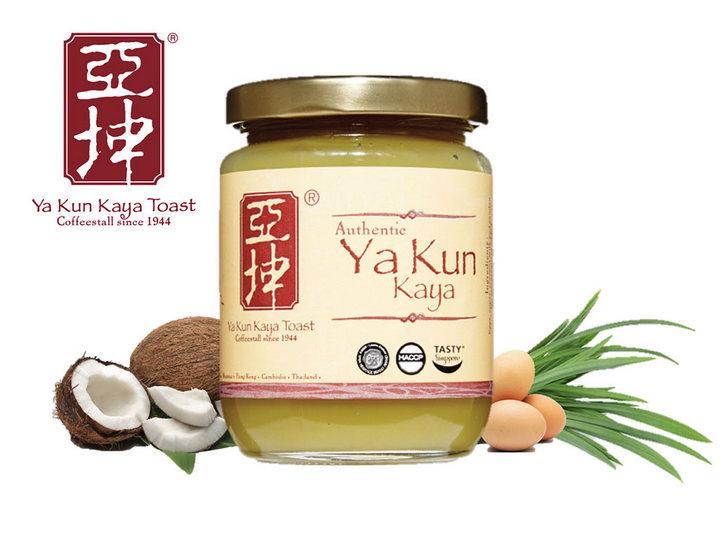 Ya Kun Kaya Jar
